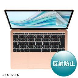 サンワサプライ MacBook Air 13.3インチRetina(2019/2018)用反射防止フィルム LCD-MBAR13 メーカ直送品  代引き不可/同梱不可