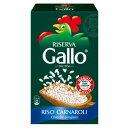 リーゾ・ガッロ カルナローリ リゾット米 1kg 12箱セット 624-902 メーカ直送品 代引き不可/同梱不可