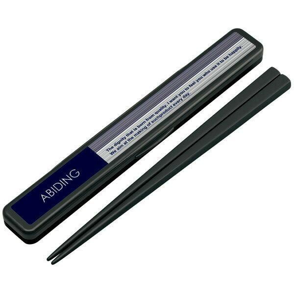 弁当箱・水筒, 携帯用カトラリー pos.486432 19.5cm ABC4