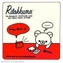 すべり止めマット リラックマ カジュアル RK180 メーカ