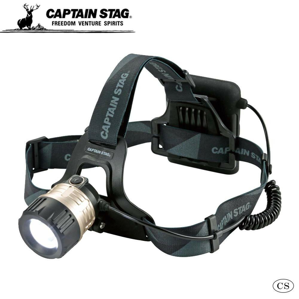 CAPTAIN STAG キャプテンスタッグ 雷神 アルミパワーチップ型LEDヘッドライト(5W-350) UK-4029 代引き不可/同梱不可