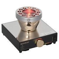 BONMACコーヒーサイフォン用ビームヒーターBMBH-350N