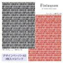 Finlaysonフィンレイソン コロナ デザインペーパーA3 4枚入×5パック メーカ直送品  代引き不可/同梱不可