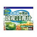 ユーワ 乳酸菌+酵素 国産大麦若葉青汁 90g(3g×30包) 代引き不可/同梱不可