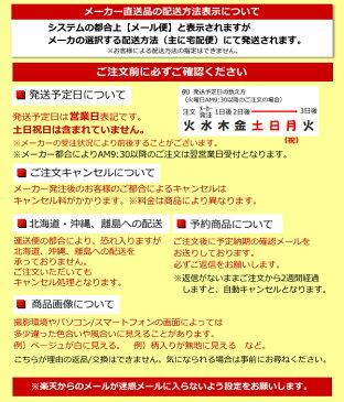 TAKUBO タクボ 水切棚シリーズ ネジ止めタイプ パイプ棚 Sタイプ 1段 120cm PS1-120 メーカ直送品  代引き不可/同梱不可