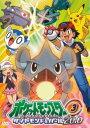 ポケットモンスター ダイヤモンド&パール 2010 03【ア...