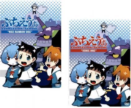 オリジナルアニメ, 作品名・は行  EVANGELIONSCHOOL 2 NICE RAINBOW DISCXEBEC DISC DVD ::