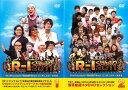 R-1 ぐらんぷり 2011 2枚セット Vol 1、2【全巻 お笑い 中古 DVD】メール便可 レンタル落ち