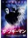 ザ・ブギーマン RESURRECTION【洋画 ホラー 中古 DVD】送料無料 メール便可 レンタル落ち