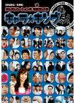 【中古】DVD▼キャラ☆キング ヌルヌルローション男 快珍撃!の巻【お笑い】