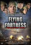【中古】DVD▼FLYING FORTRESS フライング フォートレス▽レンタル落ち