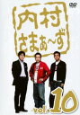 内村さまぁ〜ず 10【お笑い 中古 DVD】メール便可 レンタル落ち