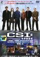 【中古】DVD▼CSI:科学捜査班 3(第6話〜第8話)▽レンタル落ち
