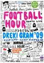 ドレキグラム '09 フットボールアワー【お笑い 中古 DVD】メール便可 レンタル落ち