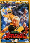 【中古】DVD▼百獣戦隊 ガオレンジャー 5(第17話〜第20話)▽レンタル落ち【東映】