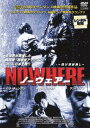 バンプで買える「NOWHERE ノーウェアー【洋画 韓国 中古 DVD】メール便可 ケース無:: レンタル落ち」の画像です。価格は39円になります。