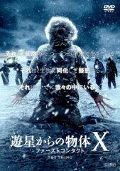 【中古】DVD▼遊星からの物体X ファーストコンタクト▽レンタル落ち【ホラー】【10P20No…