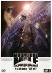 MOONLIGHT MILE ムーンライトマイル 1stシーズン Lift off ACT.1【アニメ 中古 DVD】メール便可 レンタル落ち