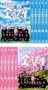 全巻セット【送料無料】【中古】DVD▼3年B組 金八先生 第8シリーズ(12枚セット)第1話〜最終話▽レンタル落ち