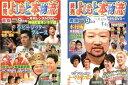 非売 よしもと本物流 月刊レンタルDVD vol3 2005