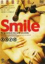 Smile スマイル【邦画 中古 DVD】メール便可 ケース無:: レンタル落ち