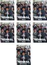 【バーゲンセール】全巻セット【送料無料】SS【中古】DVD▼明日があるさ(7枚セット)全6巻+スペシャル▽レンタル落ち【テレビドラマ】