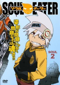 アニメ, TVアニメ  SOUL.2 DVD ::
