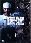 医龍 Team Medical Dragon 2 Vol.1【邦画 中古 DVD】メール便可 レンタル落ち