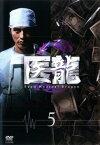 医龍 Team Medical Dragon 2 Vol.5【邦画 中古 DVD】メール便可 レンタル落ち