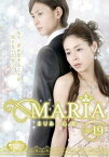 魔法のiらんどDVD MARIA age19 心涙【邦画 中古 DVD】メール便可 レンタル落ち