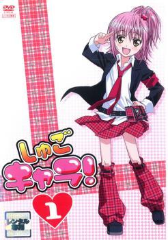 TVアニメ, 作品名・さ行 ! 1(13) DVD ::