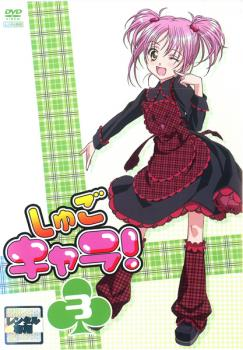 TVアニメ, 作品名・さ行 ! 3 710 DVD ::