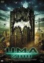 U.M.A 2010【洋画 ホラー 中古 DVD】メール便可 ケース無:: レンタル落ち