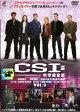 【中古】DVD▼CSI:科学捜査班 5(第12話〜第14話)▽レンタル落ち