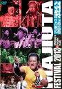 ゴッドタン マジ歌フェス 2013 in 渋公【お笑い 中古 DVD】メール便可 ケース無:: レンタル落ち