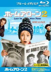 ホーム・アローン2 ブルーレイディスク【洋画 中古 Blu-ray】メール便可 レンタル落ち