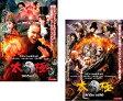 2パック【中古】DVD▼TAICHI 太極(2枚セット)ゼロ、ヒーロー▽レンタル落ち 全2巻