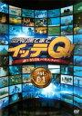 世界の果てまでイッテQ! 1【お笑い 中古 DVD】メール便可 レンタル落ち...