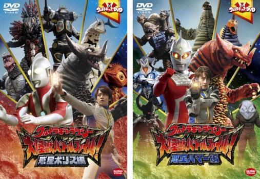 DVD, 特撮ヒーロー DVD !(2) DVD