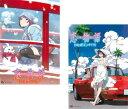 恋物語 ひたぎエンド 2枚セット 1 上、2 下全巻セット アニメ 中古 DVDメル便可 レンタル落ち