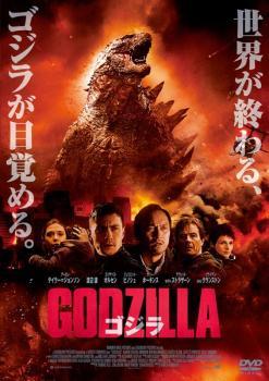 GODZILLA ゴジラ 2014【洋画 中古 DVD】メール便可 ケース無:: レンタル落ち