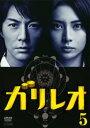ガリレオ 5【邦画 中古 DVD】メール便可 レンタル落ち