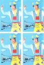 歌のおにいさん 4枚セット 第1話〜最終話【全巻セット 邦画 中古 DVD】レンタル落ち