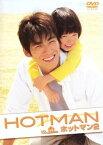 HOTMAN 2 ホットマン 6 第11話〜最終話 【邦画 中古 DVD】メール便可 レンタル落ち