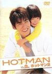 HOTMAN 2 ホットマン 3 第5話〜第6話 【邦画 中古 DVD】メール便可 レンタル落ち