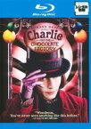 チャーリーとチョコレート工場 ブルーレイディスク【洋画 中古 Blu-ray】メール便可 レンタル落ち