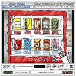 ランティスの缶詰 by Nico Nico Artists【CD、音楽 新品 CD】メール便可 セル専用