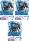 恋なんて贅沢が私に落ちてくるのだろうか? 3枚セット 第1話〜最終話【全巻セット 邦画 中古 DVD】送料無料 レンタル落ち