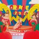 やさしい悪魔 CD+DVD MUSIC VIDEO Ver. 通常盤【CD、音楽 新品 CD】メール便可 セル専用