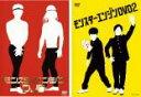 モンスターエンジン DVD 2枚セット 1、2【全巻 お笑い 中古 DVD】メール便可 レンタル落ち